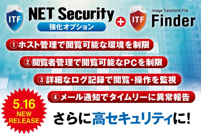 ITF Protector